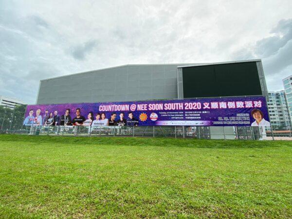 Large banner