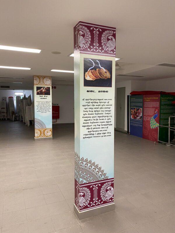 wall mural on pillar